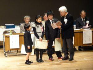 第10回「子どもエコ俳句大賞」表彰式