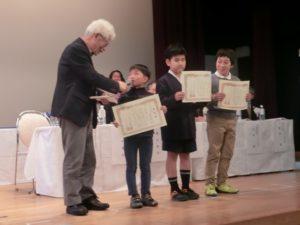 第13回「子どもエコ俳句大賞」表彰式